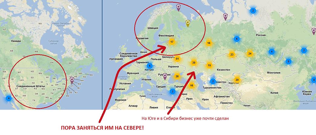 развитие сибирское здоровье, товарооборот, создать международный бизнес, сетевой маркетинг, предложение