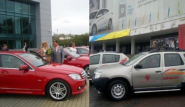 авто Сибирское здоровье, Рено, Мерседес, автомобиль, машина, сетевой маркетинг, mlm