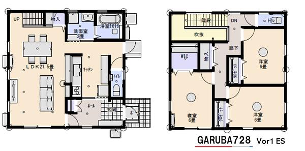 GARUBA728 vor1_ES.png