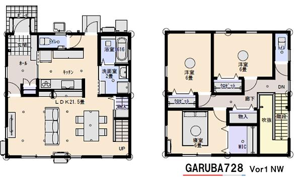 GARUBA728 vor1_NW.png