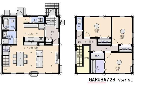 GARUBA728 vor1_NE.png