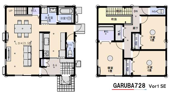 GARUBA728 vor1_SE.png