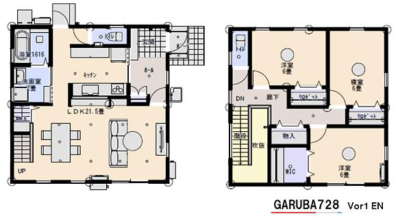 GARUBA728 vor1_EN.png