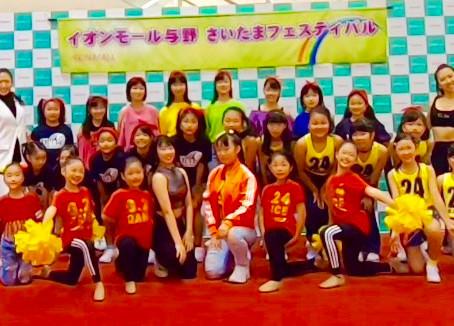 2019.10.20(日)★イオンモール与野 さいたまフェスティバル