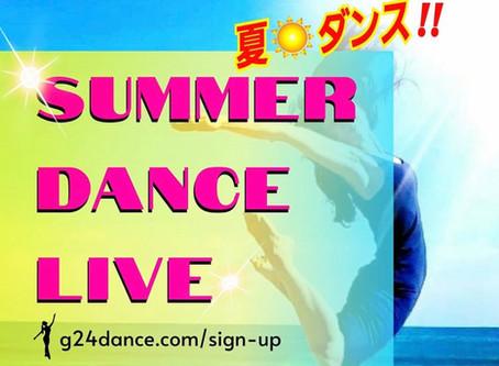 2020.8.29(土)★SUMMER DANCE  LIVE