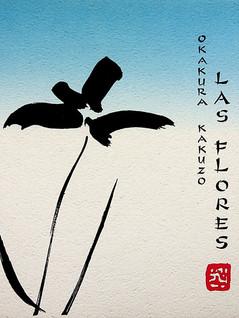 Las flores (1994)