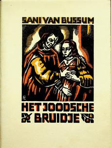 Het joodsche bruidje (1933)