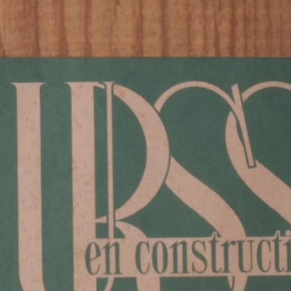 URSS En Construcción