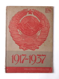 El Lissitzky (1937)