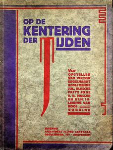 Op de kentering der tijden (1925)