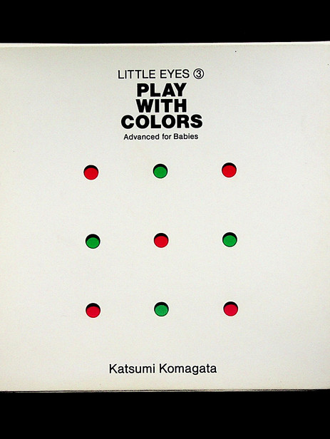 Play with colors (1990)