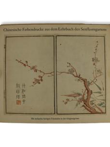 Chinesische Farbendrucke aus dem Lehrbuch des Senfkorngartens (1941)