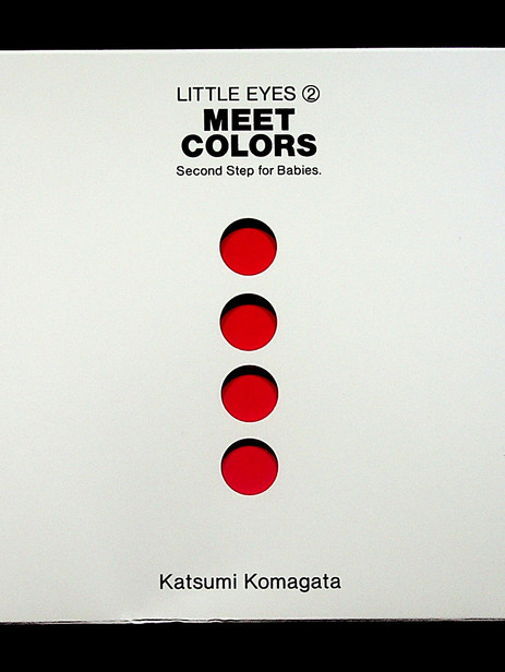 Meet colors (1990)