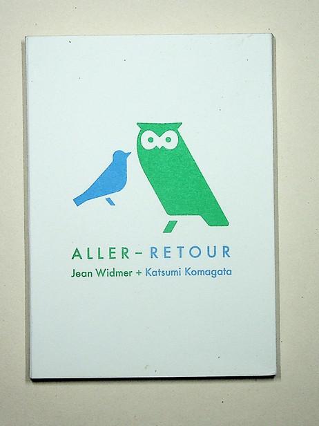 Aller-retour (2015)