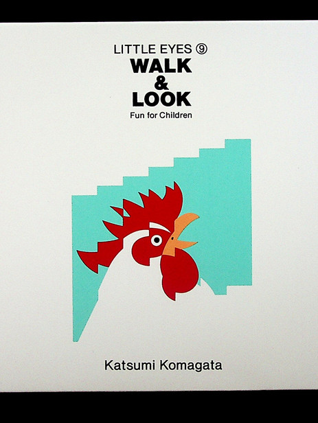 Walk & look (1992)