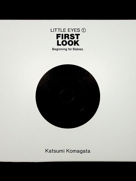 First look (1990)