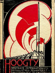 Hoogty (1926)