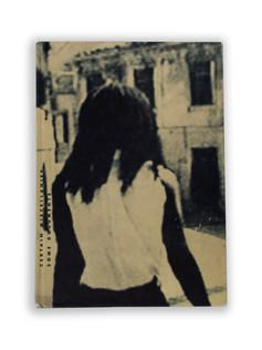 Renée Green (1996)