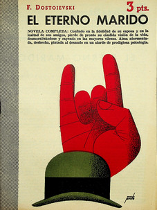 El eterno marido / F. Dostoievski (11 de julio, 1954)