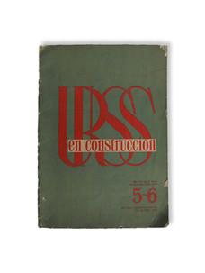 El Lissitzky. URSS en construcción, nº 5-6, 1938