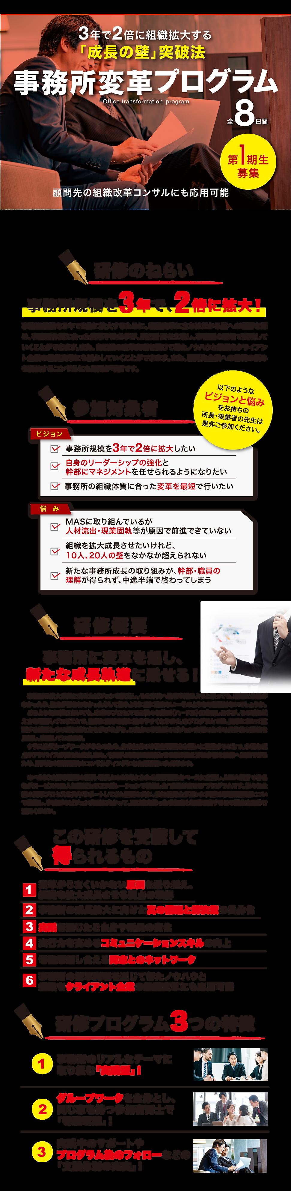 ビジネス講座01.png