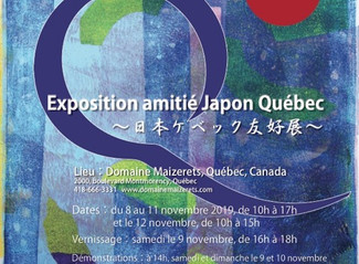 En novembre Exposition amitié Japon Québec .