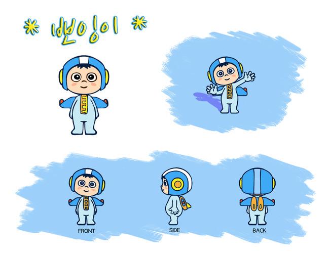 character_sheet001.jpg