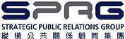 SPRG Logo_Ad_ec (20061024_final).jpg