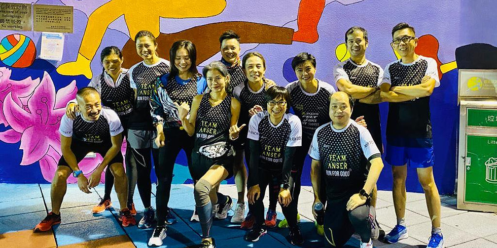 Team Anser by Run for Good (逢星期二)