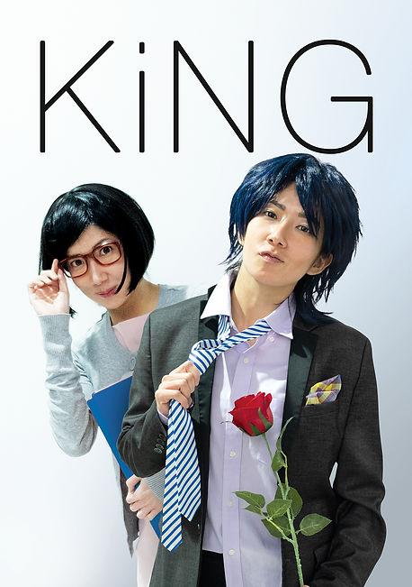 A2 KING_FA.jpg