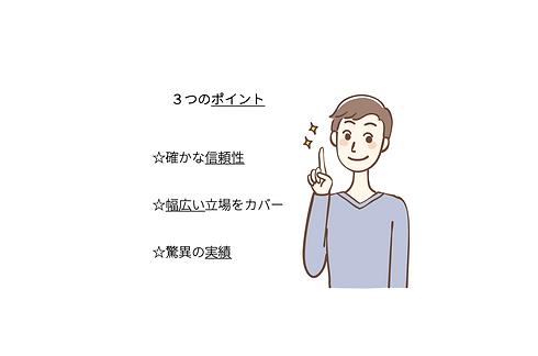 スクリーンショット 2021-01-09 12.19.08.png