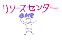 oneボウヤ_edited.jpg