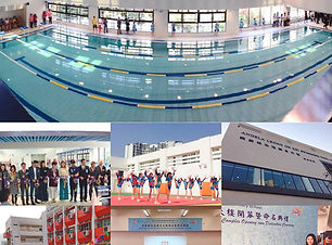 HKTA Yuen Yuen Primary School.jpg
