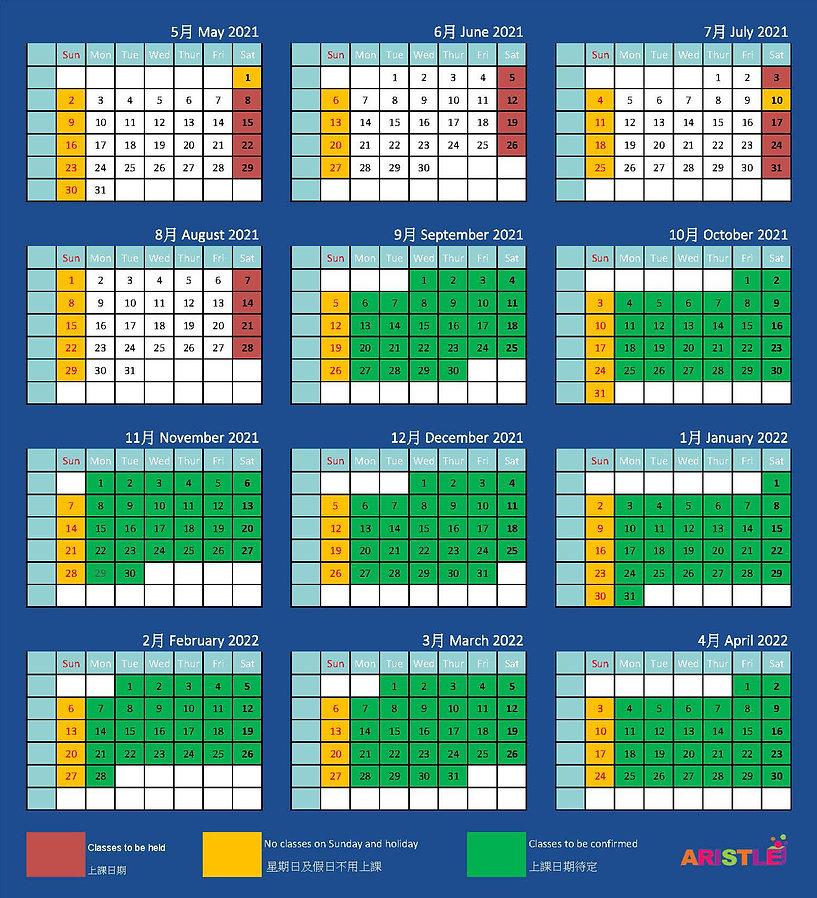 2021-2022 Calendar-01.jpg
