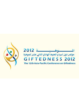 news_giftedness_conference.jpg