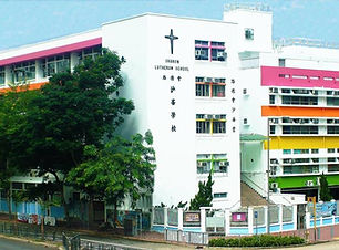 Sharon Lutheran School.jpg