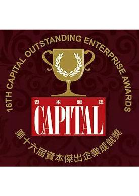 Capital Award.jpg