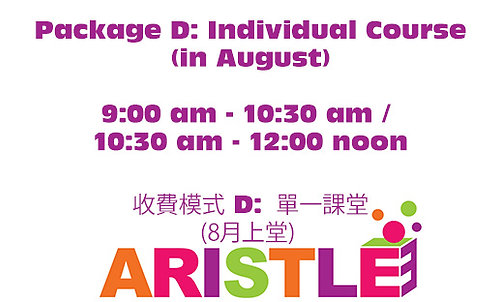 Package D: Individual Course in August