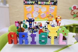 Aristle LEGO.jpg