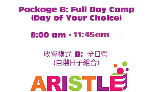 Package B: Full Day Camp, 09:00am-11:45am