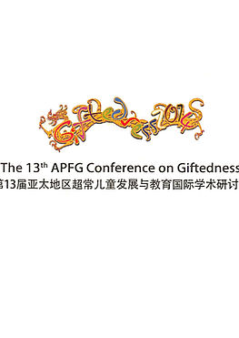 APFG Gifted Conference Passes in China_P