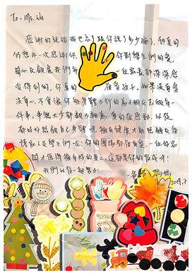 Testimonial-Yu-1e.jpg