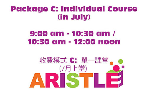Package C: Individual Course in July