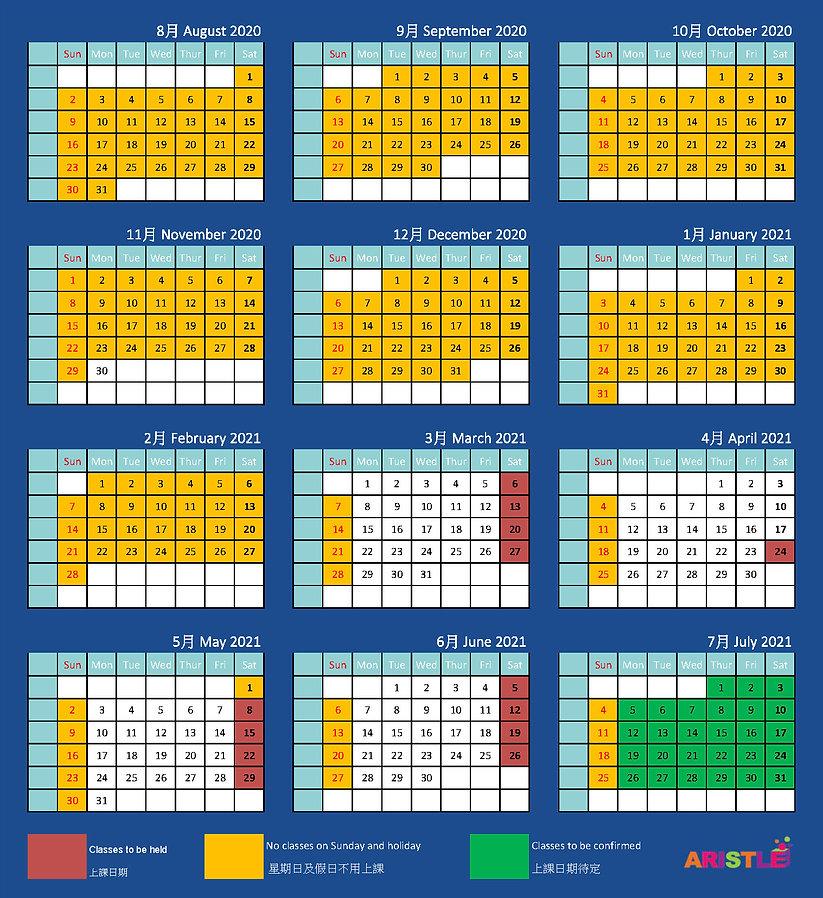 2021-3-6 Calendar.jpg