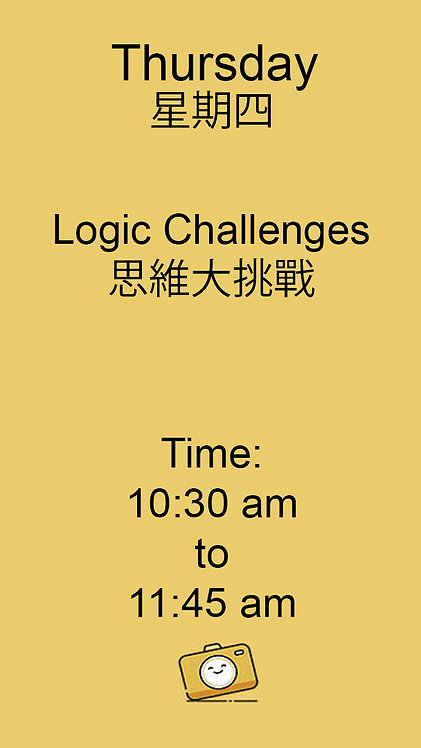 Logic Challenges 思維大挑戰