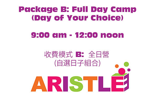 Package B: Full Day Camp, 09:00am-12:00noon