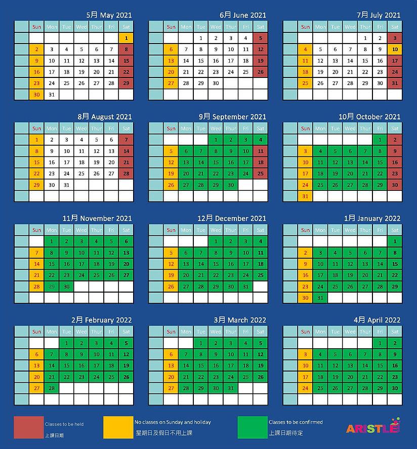 2021-2022 Calendar-02.jpg