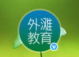 Bun Education Logo.jpg