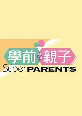 SuperParents Logo.jpg