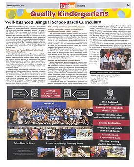 AIK Standard Article-Small.jpg